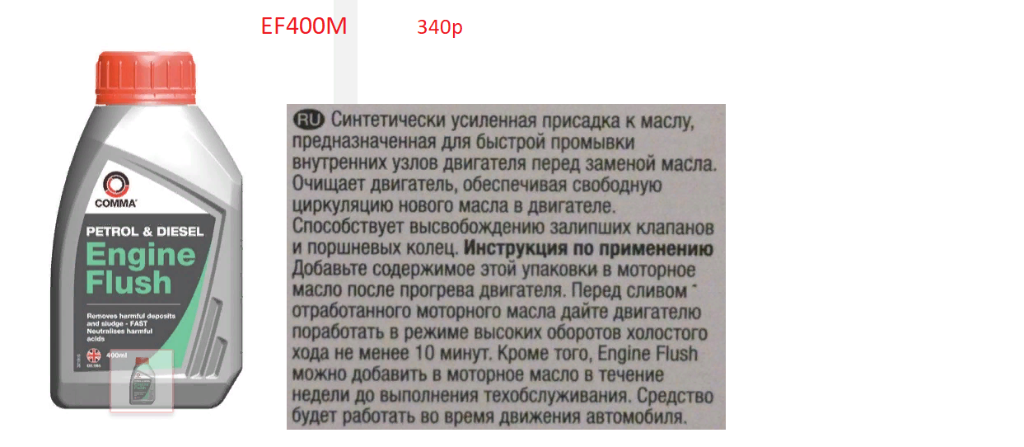 сомма.png