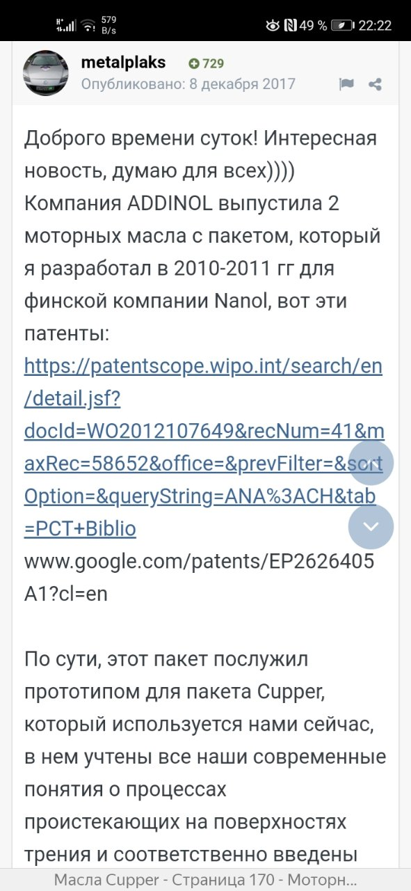 Screenshot_20200612_222259_com.yandex.browser.jpg