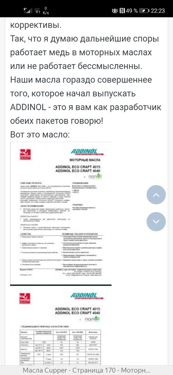 Screenshot_20200612_222317_com.yandex.browser.jpg
